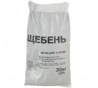 Щебень гранитный фракция 5-20 мм, 30 кг